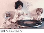 Купить «Старинные куклы проигрыватель с пластинкой», фото № 5943577, снято 25 октября 2012 г. (c) Вероника Суровцева / Фотобанк Лори