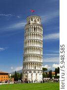 Купить «Пизанская башня. Пиза, Италия», фото № 5948585, снято 10 мая 2014 г. (c) Наталья Волкова / Фотобанк Лори