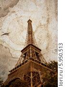 Купить «Эйфелева башня», фото № 5950513, снято 23 сентября 2010 г. (c) Морозова Татьяна / Фотобанк Лори