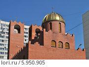 Купить «Святая Апостольская Соборная Ассирийская церковь Востока (Храм Девы Марии)», эксклюзивное фото № 5950905, снято 20 мая 2014 г. (c) lana1501 / Фотобанк Лори