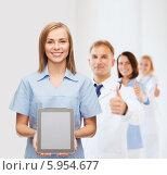 Купить «Улыбающаяся девушка - медицинский работник держит планшетный компьютер с пустым экраном на фоне команды врачей», фото № 5954677, снято 5 декабря 2013 г. (c) Syda Productions / Фотобанк Лори