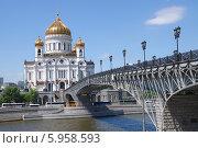 Вид на Храм Христа Спасителя и Патриарший мост. Москва (2014 год). Редакционное фото, фотограф Илюхина Наталья / Фотобанк Лори