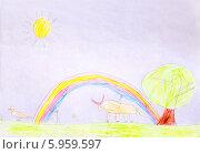 Купить «Детский сказочный рисунок. Пейзаж с радугой», фото № 5959597, снято 21 марта 2014 г. (c) Анна Кудрявцева / Фотобанк Лори