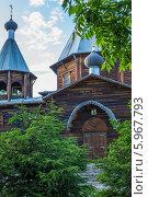 Храм Святителя Николая в городе Биробиджане (2014 год). Стоковое фото, фотограф Ольга Разуваева / Фотобанк Лори