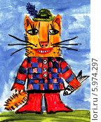 Купить «Кот в сапогах. Детский рисунок», фото № 5974297, снято 31 мая 2014 г. (c) Стефания Домогацкая / Фотобанк Лори