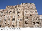 Купить «Йемен, Сана, архитектура старого города», фото № 5981529, снято 18 марта 2014 г. (c) Овчинникова Ирина / Фотобанк Лори
