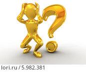 Купить «Золотой человечек и большой знак вопроса», иллюстрация № 5982381 (c) Maksym Yemelyanov / Фотобанк Лори