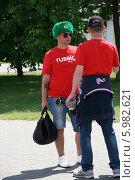 Купить «Российские хоккейные болельщики, Минск, Беларусь», фото № 5982621, снято 24 мая 2014 г. (c) Марина Шатерова / Фотобанк Лори