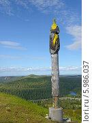 Купить «Деревянный идол в горах северной Финляндии», фото № 5986037, снято 25 июля 2012 г. (c) Валерия Попова / Фотобанк Лори