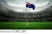 Купить «Australia national flag waving on flagpole», видеоролик № 5997297, снято 20 февраля 2020 г. (c) Wavebreak Media / Фотобанк Лори