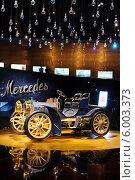 Купить «Музей Mercedes в Штутгарте, Германия», фото № 6003373, снято 14 августа 2012 г. (c) Dorokhova Tatiana / Фотобанк Лори