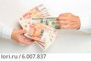 Купить «Передача денег из рук в руки, рубли и доллары», эксклюзивное фото № 6007837, снято 14 июня 2014 г. (c) Яна Королёва / Фотобанк Лори