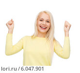 Купить «laughing young woman with hands up», фото № 6047901, снято 15 апреля 2014 г. (c) Syda Productions / Фотобанк Лори