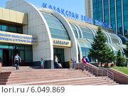 Купить «Астана. Железнодорожный вокзал. Кассы», фото № 6049869, снято 20 июня 2014 г. (c) Александр Тараканов / Фотобанк Лори