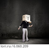 Купить «Anonymous call», фото № 6060209, снято 19 февраля 2019 г. (c) Sergey Nivens / Фотобанк Лори
