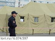 Временный палаточный лагерь для нелегальных мигрантов (2013 год). Редакционное фото, фотограф Free Wind / Фотобанк Лори