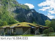 Фьорды летом. Норвегия (2013 год). Стоковое фото, фотограф Юля С. / Фотобанк Лори