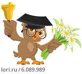 Купить «Сова учитель дает звонок и держит букет цветов», иллюстрация № 6089989 (c) Алексей Григорьев / Фотобанк Лори