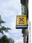 """Купить «Вывеска """"Райффайзен банк. Банкомат""""», фото № 6090841, снято 5 июля 2014 г. (c) Victoria Demidova / Фотобанк Лори"""