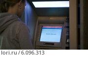 Купить «Девушка пользуется банкоматом вечером», видеоролик № 6096313, снято 6 июня 2014 г. (c) Данил Руденко / Фотобанк Лори