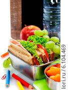 Купить «Школьный обед», фото № 6104469, снято 2 сентября 2013 г. (c) Наталия Кленова / Фотобанк Лори