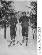 Лыжники, 1950-е годы. Редакционное фото, фотограф Илюхина Наталья / Фотобанк Лори