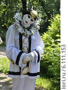 Карнавальный костюм и маска Пьеро. Стоковое фото, фотограф Хельга Танг / Фотобанк Лори