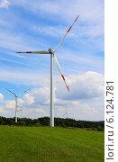 Альтернативная энергетика - энергия ветра. Германия. Стоковое фото, фотограф Владимир Трифонов / Фотобанк Лори