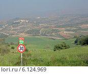 Иерусалимские горы. На переднем плане - дорожный знак с ограничением скорости движения 30 км/ч (2014 год). Стоковое фото, фотограф Сергей Шустов / Фотобанк Лори