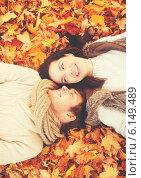 Купить «romantic couple in the autumn park», фото № 6149489, снято 5 октября 2013 г. (c) Syda Productions / Фотобанк Лори