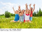 Пятеро веселых детей сидят на лугу, подняв руки вверх. Стоковое фото, фотограф Сергей Новиков / Фотобанк Лори