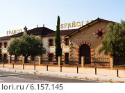 Купить «Bodega Franco Espanolas - typical winery in Rioja», фото № 6157145, снято 27 июня 2014 г. (c) Яков Филимонов / Фотобанк Лори