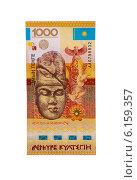 Купить «Купюра номиналом одна тысяча тенге. Казахстан», эксклюзивная иллюстрация № 6159357 (c) Blekcat / Фотобанк Лори