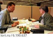 Купить «The Federal Insurance Institute for Employment (BFA), Berlin, Germany», фото № 6190637, снято 20 июня 1996 г. (c) Caro Photoagency / Фотобанк Лори