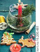Купить «Композиция с праздничными рождественскими украшениями и вкусным печеньем», фото № 6200481, снято 22 июля 2014 г. (c) Николай Лунев / Фотобанк Лори
