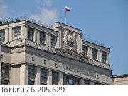 Купить «Государственная дума РФ, Москва», эксклюзивное фото № 6205629, снято 26 июля 2014 г. (c) lana1501 / Фотобанк Лори