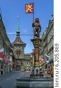 Купить «Башня с часами в Берне», фото № 6205869, снято 2 июня 2014 г. (c) Boris Breytman / Фотобанк Лори