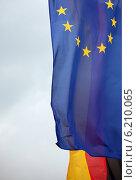 Купить «Silence-Rechtenbach, Germany, Germany flag and European flag», фото № 6210065, снято 21 мая 2008 г. (c) Caro Photoagency / Фотобанк Лори