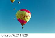 Воздушные шары в небе (2014 год). Редакционное фото, фотограф Лукаш Дмитрий / Фотобанк Лори