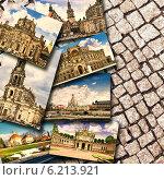 Коллаж из красивых фотографий Дрездена на фоне брусчатки. Германия. Стоковое фото, фотограф Vitas / Фотобанк Лори