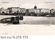 Купить «Вид на Дворцовый мост в Санкт-Петербурге. Россия», фото № 6219173, снято 27 мая 2019 г. (c) Юрий Кобзев / Фотобанк Лори