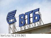 Купить «Реклама банка ВТБ», эксклюзивное фото № 6219961, снято 13 июля 2014 г. (c) Александр Щепин / Фотобанк Лори