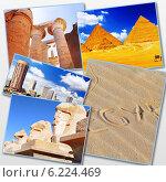Купить «Коллаж из фотографий Египта», фото № 6224469, снято 23 июля 2019 г. (c) Vitas / Фотобанк Лори