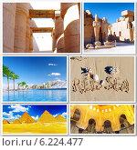 Купить «Коллаж - красоты Египта», фото № 6224477, снято 23 июля 2019 г. (c) Vitas / Фотобанк Лори