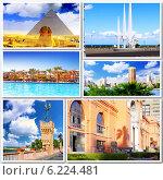 Купить «Египет, коллаж», фото № 6224481, снято 23 июля 2019 г. (c) Vitas / Фотобанк Лори