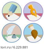 Купить «Набор иконок. Кисть, перо, карандаш», иллюстрация № 6229881 (c) Алексей Зайцев / Фотобанк Лори