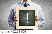 Купить «Businessman with frame», фото № 6269009, снято 13 ноября 2013 г. (c) Sergey Nivens / Фотобанк Лори