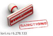 Купить «Санкции (sanctions). Печать и оттиск», иллюстрация № 6278133 (c) WalDeMarus / Фотобанк Лори