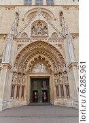 Купить «Портал кафедрального собора в Загребе, Хорватия», фото № 6285961, снято 21 июля 2014 г. (c) Иван Марчук / Фотобанк Лори