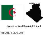 Купить «Карта Алжира  на арабском языке», иллюстрация № 6290005 (c) Александр Птах / Фотобанк Лори